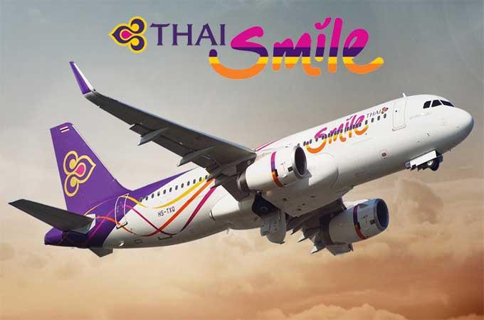 thaismile